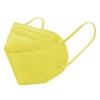 Kép 1/3 - FFP2 légzésvédő egészségügyi arcmaszk (KN95) / sárga / 5 db