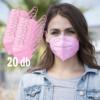 Kép 2/3 - FFP2 légzésvédő egészségügyi arcmaszk (KN95) / rózsaszín / 20 db