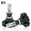 Kép 1/3 - H1 X3 LED fényszóró szett / 1 pár, 25W, 6000 LM