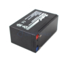 Kép 1/3 - 12V feszültségű, 7 Ah kapacitású zárt savas, újratölthető akkumulátor