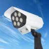 Kép 1/3 - Távirányítós LED reflektor / álkamera – mozgásérzékelős