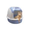 Kép 1/3 - Nyitott macskatoalett / szagmentesítő szűrővel (BPS-5739)