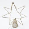 Kép 1/4 - Csúcsdísz karácsonyfára / 31 cm, csillag alakú