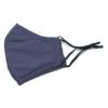 Kép 9/12 - Mosható textil arcmaszk több színben, állítható gumipánttal - fekete