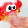 Kép 3/5 - Rák alakú, buborékfújó játék fürdőkádba
