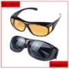 Kép 1/4 - 2 db Clear Vision tisztánlátó szemüveg, nappali és éjszakai vezetéshez is