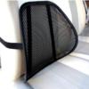 Kép 4/5 - Deréktámasz, háttámasz autóba és irodai székekre