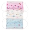 Kép 2/4 - Háromrétegű gyermekszájmaszk csomag vidám mintákkal - 10 darabos, kék