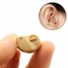 Kép 1/4 - Hallójáratba helyezhető hallásjavító készülék / hangerősítő