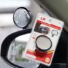 Kép 1/3 - Kerek holttér tükör autóba / kiegészítő tükör