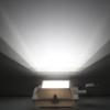 Kép 2/4 - Napelemes kerti lámpa mozgás- és fényérzékelővel / kerítésre, korlátra rögzíthető