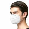 Kép 4/4 - FFP2 légzésvédő arcmaszk / szájmaszk (KN95) - 1 darab (fehér)