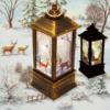 Kép 1/5 - Karácsonyi mintás LED lámpás - 19 cm