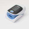 Kép 2/5 - Ujjra csíptethető pulzoximéter / oxigénszint- és pulzusmérő