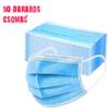 Kép 1/4 - 50 darabos, háromrétegű egészségügyi szájmaszk