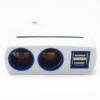 Kép 2/4 - 90 fokban forgatható szivargyújtó elosztó / 2 db szivargyújtó + 2 db USB kimenet