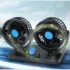 Kép 1/5 - Duplafejű autós ventilátor – szivargyújtós csatlakozóval