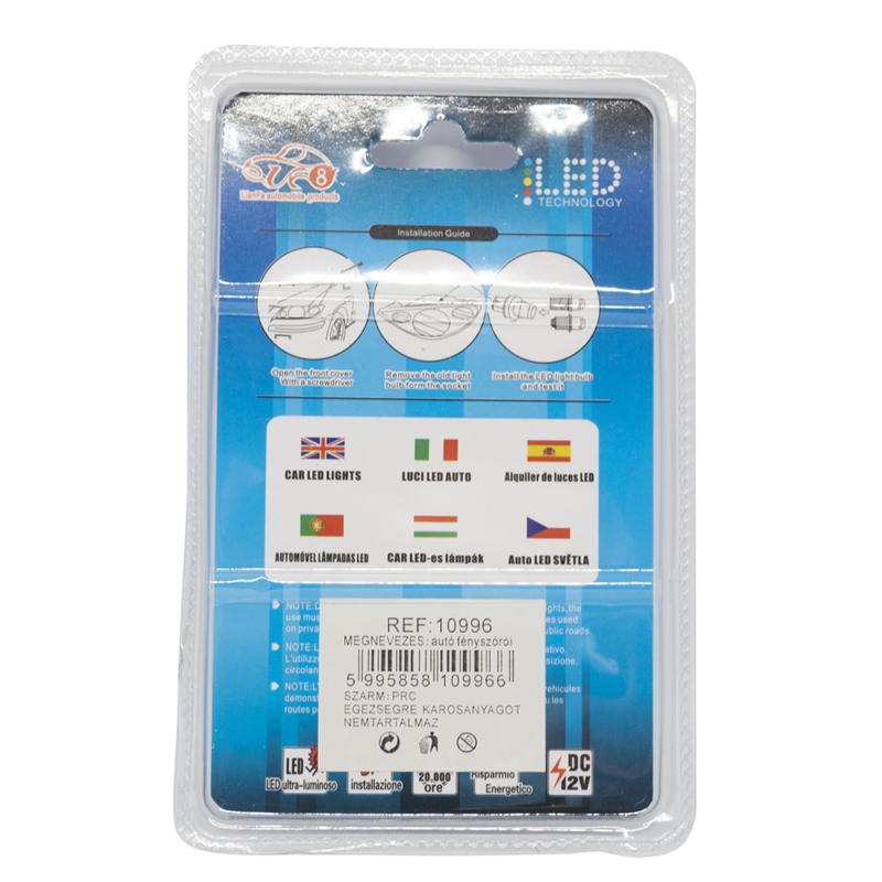 Autós LED izzó 12V - 41mm / 2 db, 8 LED (10996)