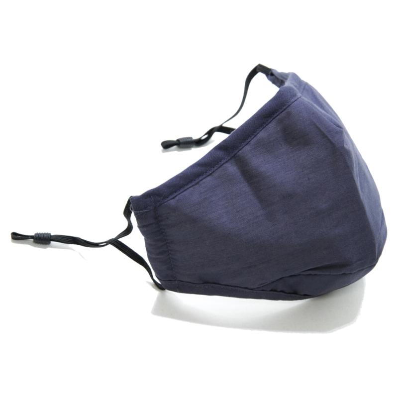 Mosható textil arcmaszk több színben, állítható gumipánttal - fekete