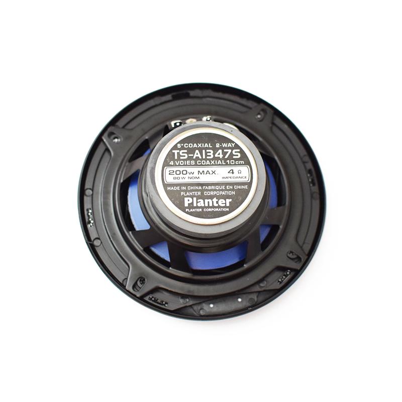 200W kétutas autós hangszóró – 130 mm
