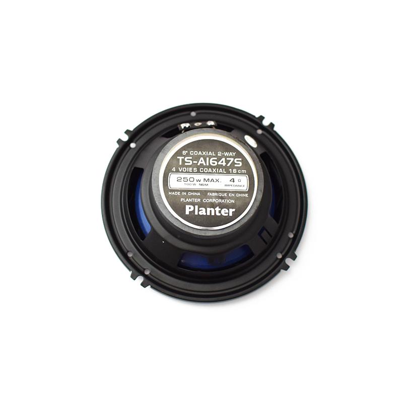 400W kétutas autós hangszóró – 160 mm