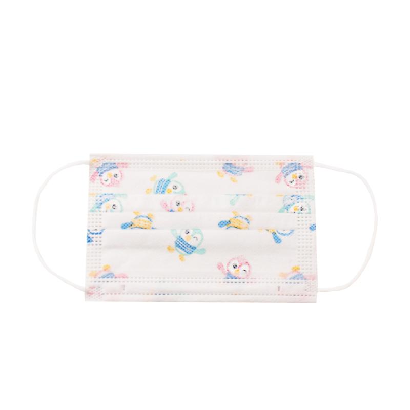 Háromrétegű gyermekszájmaszk csomag vidám mintákkal - 50 darabos, fehér